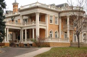 Grant-Humphries Mansion