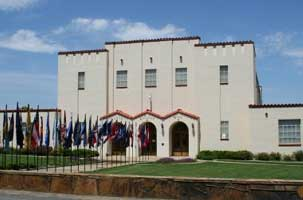 Arkansas National Guard Museum