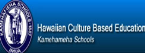 Kamehameha Schools Explorations Series