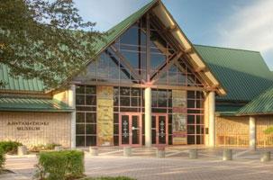 Ah-Tah-Thi-Ki Seminole Museum