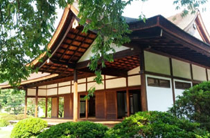 Japanese House and Garden