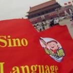 Sino Language China Gap YearSemester